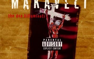 2Pacの「Hail Mary」のリリックが何故かスリランカのクリスマスソング集に載ってしまう