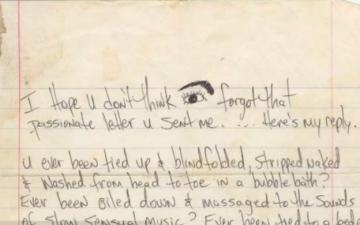 2Pacが獄中から女性に送った手紙の内容が官能小説並の内容
