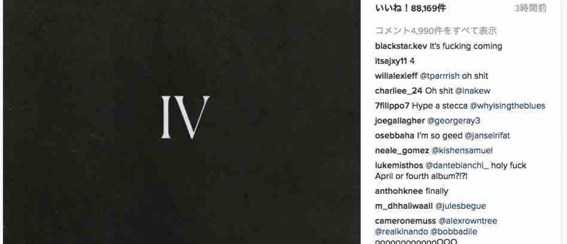 ケンドリック・ラマーが新作の発表を匂わせるインスタ投稿をする。ここから色々推理をしてみる。