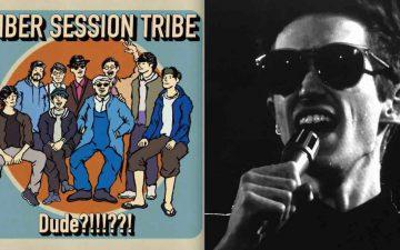 【協賛】LAのエレクトジャズバンドKNOWERのLouis Coleを招待したumber session tribe企画が開催決定