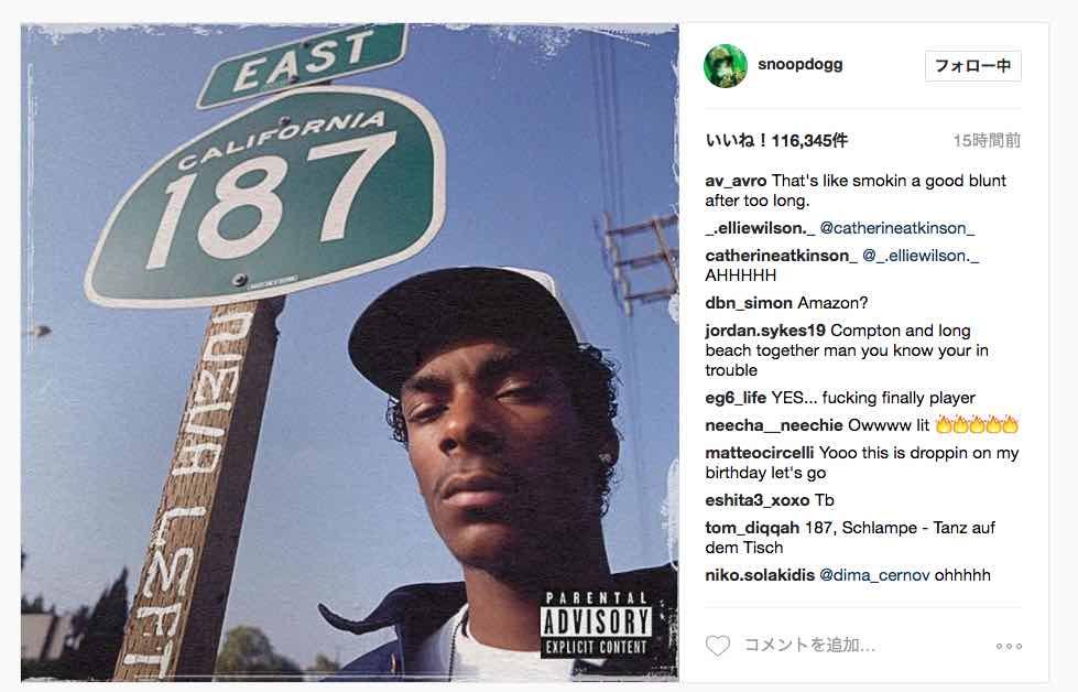 スヌープ・ドッグの新アルバム「Neva Left」のアルバムカバーと新曲が公開!「Doggystyle」ファンは必見ジャケと曲