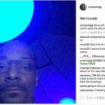 Snoop Doggが最新アルバムのタイトルとリリース日を発表。どんな作品になるのだろうか?