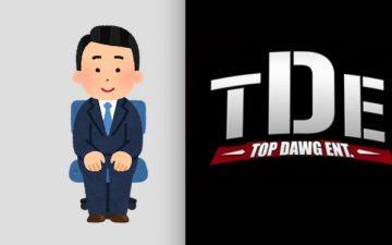 【なんで】TDEの「スタジオ内でのルール」を日本社会/オフィスマナーに置き換えてみた【置き換えた】