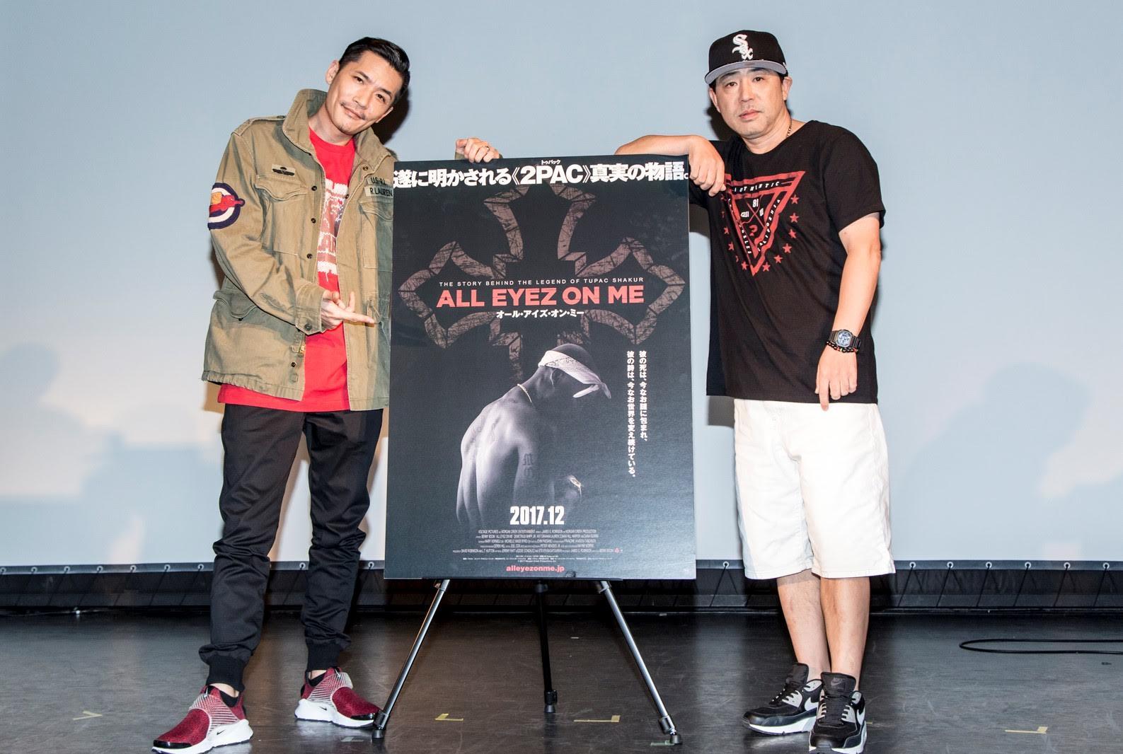 KダブシャインとZeebraが2Pacについて独自の目線で語る。伝記映画「All Eyez On Me」公開決定記念インタビュー!