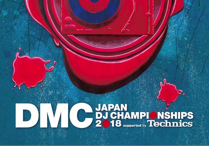 日本一、そして世界一の称号を賭けたDJたちの闘いがはじまる! 盟友Technicsとの強力タッグで今年もDMC JAPANが開催決定!