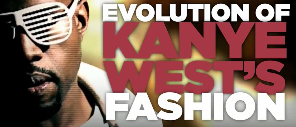 カニエ・ウェストのファッションの進化