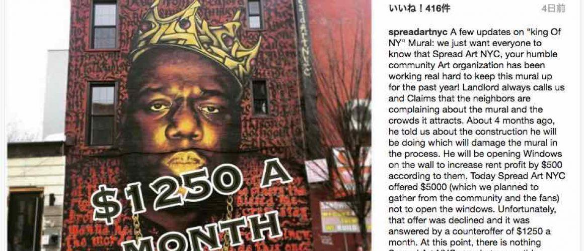 ブルックリンにある、かの有名なNotorious B.I.G.の壁画が破壊される可能性。皆さんはどう思いますか?