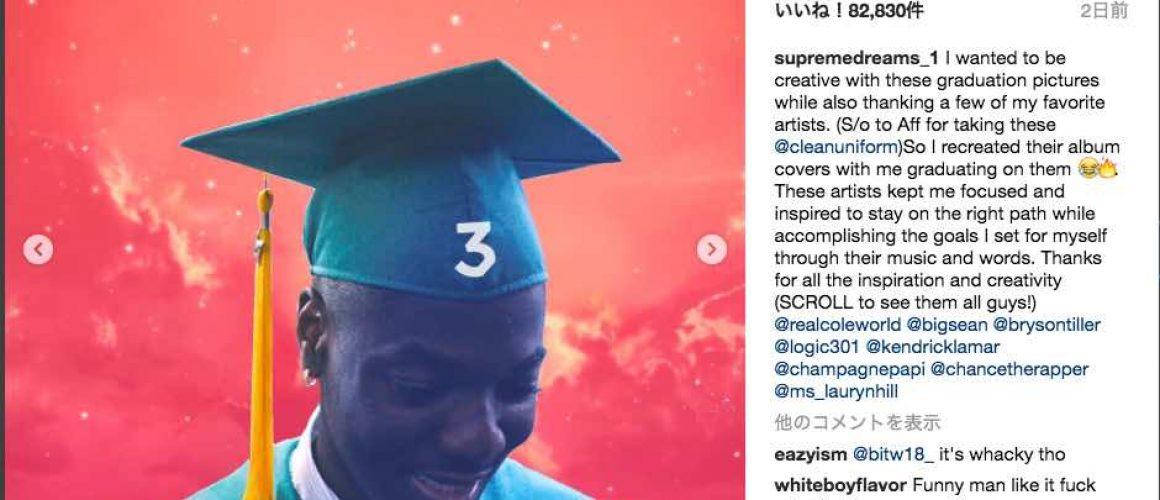 こんなにイケてる卒業写真を見たことがあるだろうか?好きなラッパーたちのアルバムを卒業写真で再現した「真面目」な青年
