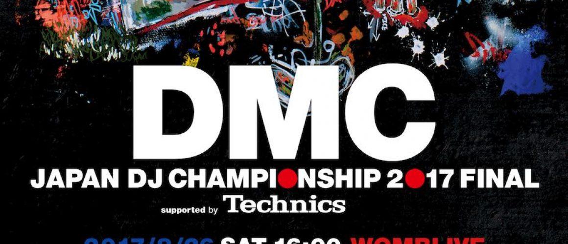 ターンテーブリズムと世界一のDJを決定する大会「DMC」について。彼らの想いとJapanファイナル